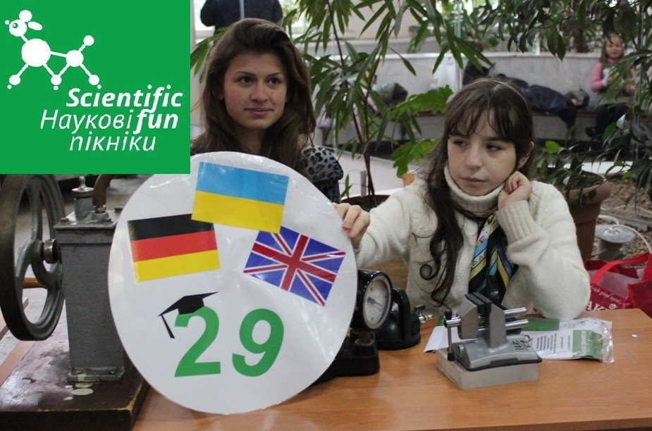 Научный пикник в Харькове выступление физиков